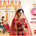 'Stree' Serial on Zee Bangla Tv Plot Wiki,Cast,Promo,Title Song,Timing