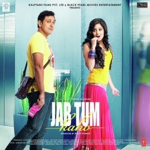 Jab Tum Kaho (2016) Hindi Movie MP3 Songs Download
