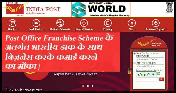 india post franchise scheme in hindi