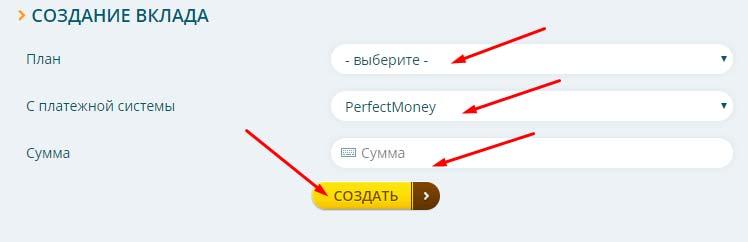 Регистрация в One Profit 4