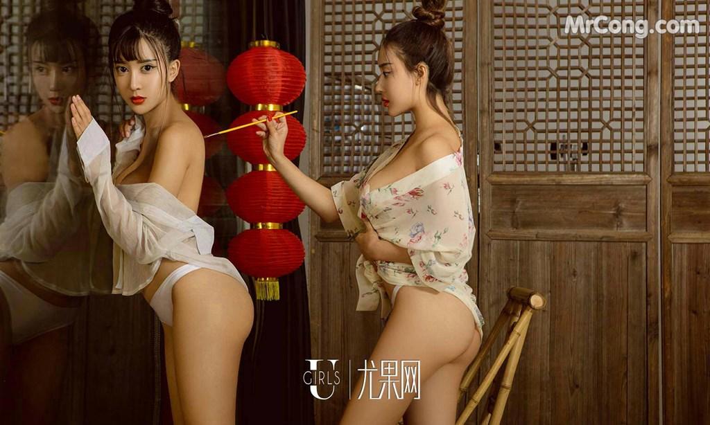Image UGIRLS-Ai-You-Wu-App-No.868-Zhao-Zhi-Yan-Xiao-Hui-MrCong.com-029 in post UGIRLS – Ai You Wu App No.868: Người mẫu Zhao Zhi Yan (赵智妍) và Xiao Hui (筱慧) (40 ảnh)