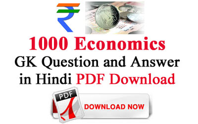 Indian Economy Pdf In Hindi
