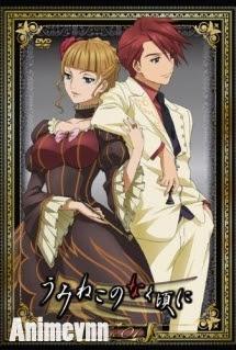 Umineko No Naku Koro -  2013 Poster