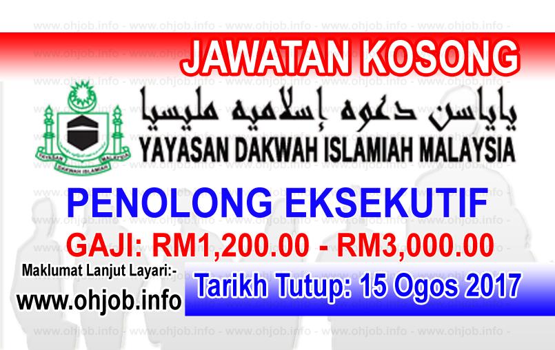 Jawatan Kerja Kosong Yayasan Dakwah Islamiah Malaysia - YADIM logo www.ohjob.info ogos 2017