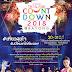 Amazing Thailand Countdown @ ระยอง