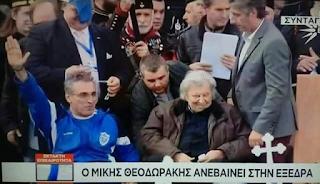 Ναζιστικός χαιρετισμός του προέδρου των παραολυμπιονικών στο συλλαλητήριο