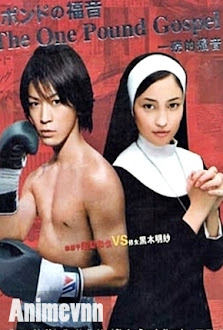 Thánh Kinh Tình Yêu - Pound no Fukuin 2013 Poster