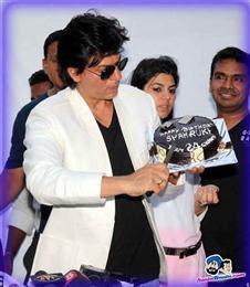 আজ আমার পাপার জন্মদিন Shahrukh Khan Celebrating