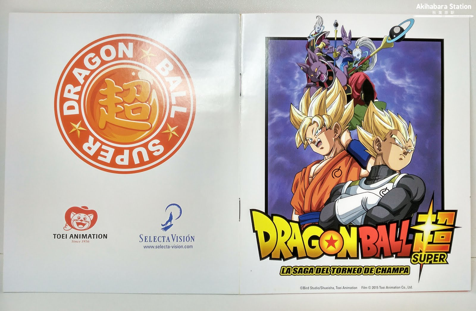 "Review de ""Dragon Ball Super vol.3: El Torneo de Champa"" Edición Coleccionista Blu-Ray - SelectaVision"