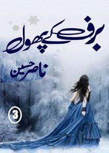 Baraf ke Phool Part 3 by Nasir Hussain