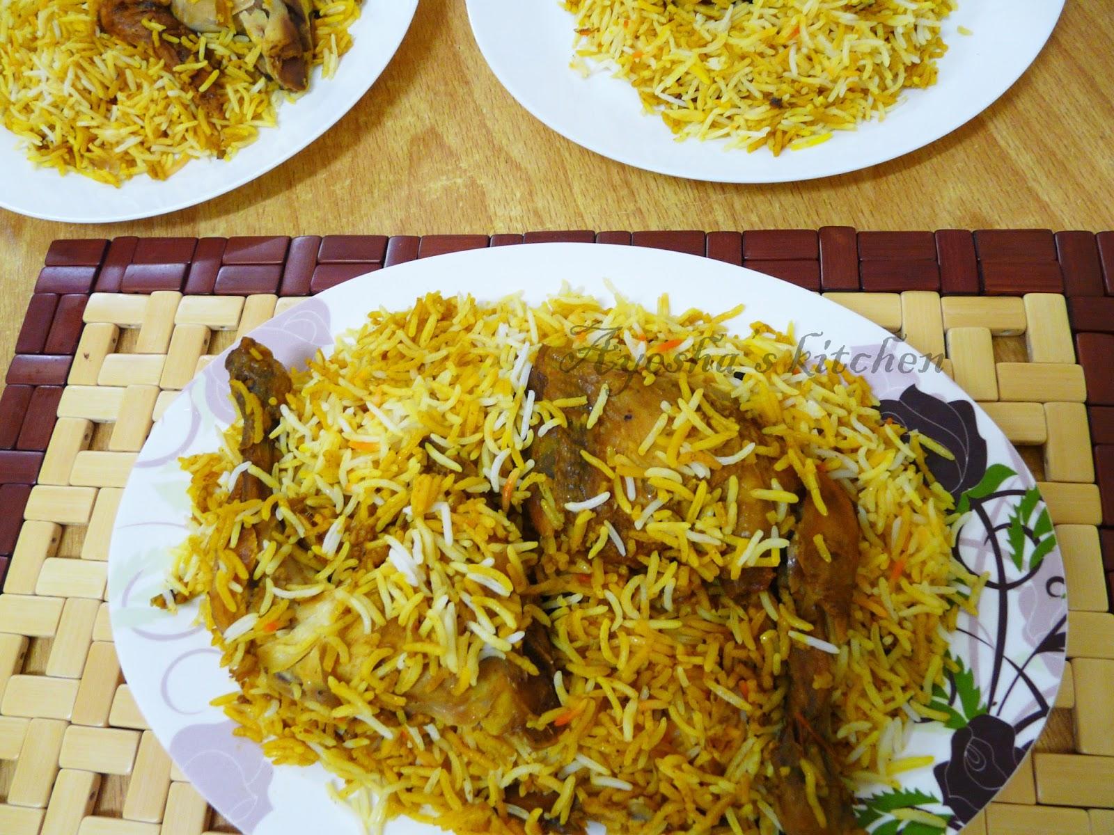 Hyderabadi chicken biryani recipe how to make hyderabadi chicken hyderabadi chicken biryani recipe ayeshas kitchen forumfinder Images