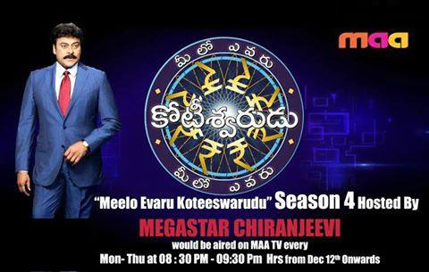 Chiranjeevi Host MEK Season 4