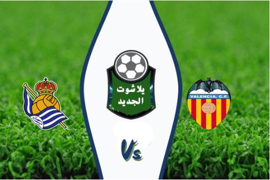 نتيجة  مباراة فالنسيا وريال سوسيداد بتاريخ 17-08-2019 الدوري الاسباني