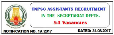 tnpsc notifications 2017 2018