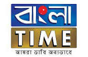 For Bangla Time TV, Here are frequencies