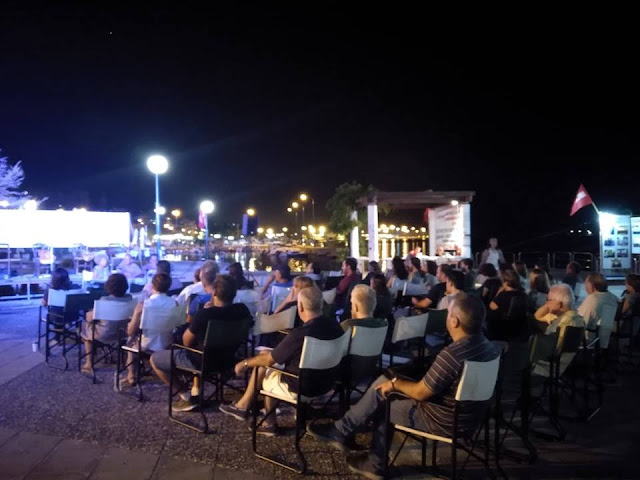 Ηγουμενίτσα: Με επιτυχία το πολιτικό-πολιτιστικό διήμερο εκδηλώσεων της Τ.Ε Θεσπρωτίας ΑΝΤΑΡΣΥΑΣ