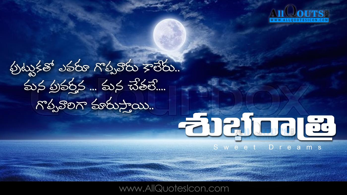 Top Good Night Sweet Dreams Quotes And Sayings Telugu good