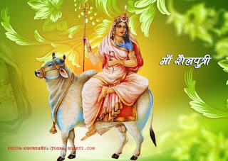 Navratri 2016: Day 1 Goddess Shailputri  Significance & History