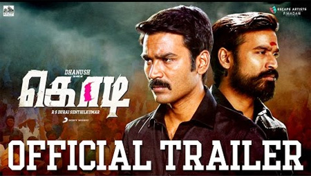 Kodi – Official Tamil Trailer | Dhanush, Trisha | Santhosh Narayanan