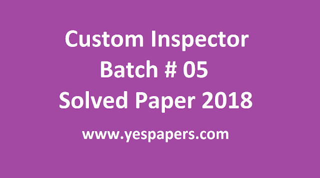 Batch 5 Custom Inspector 2019