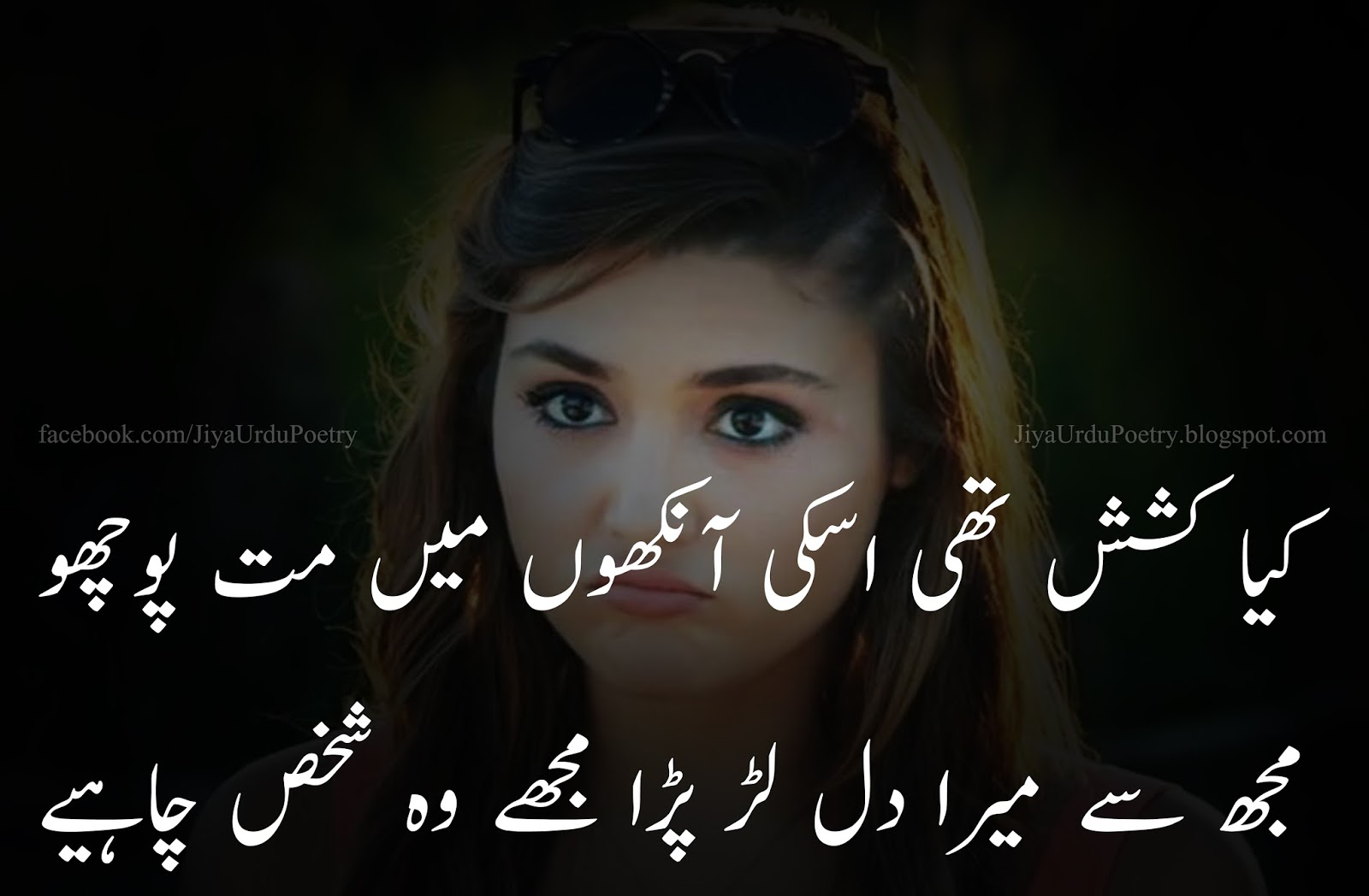 Sad Shayari Poetry Pic