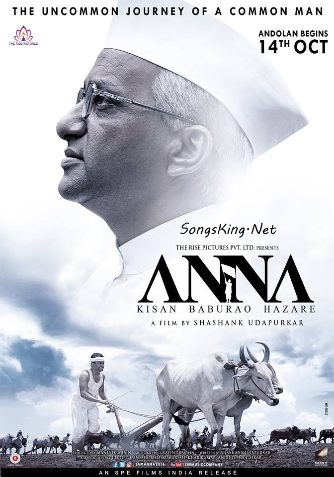 Anna (2016) HD Movie For Mobile