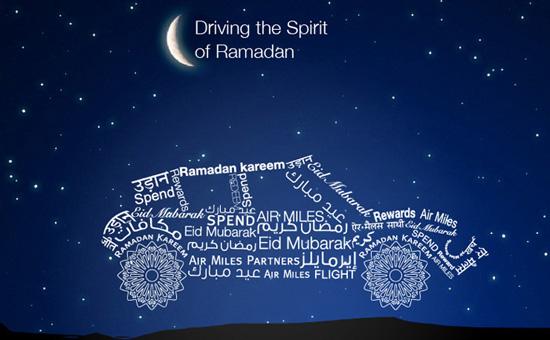 Hentikan Mencarut di Bulan Ramadhan