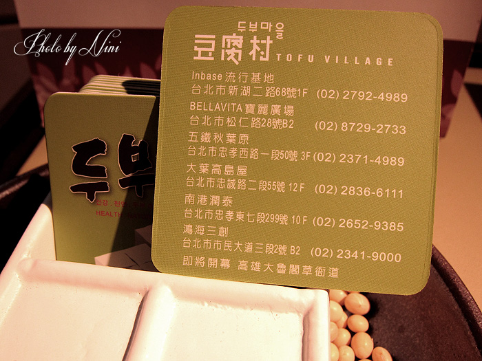 【南港CityLink】豆腐村。唯一平日也要排隊的百貨餐廳