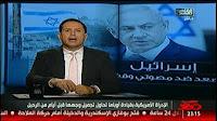برنامج القاهرة 360 حلقة الجمعه 30-12-2016