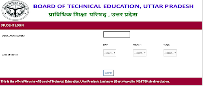 BTEUP Admit Card 2018 (Annual-Semester) UP Polytechnic May Exam Hall Ticket