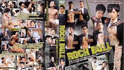 Coat Rock Bull 4