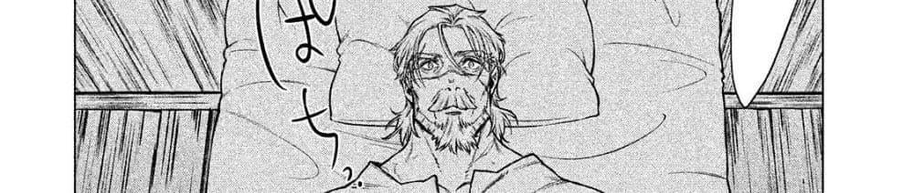 อ่านการ์ตูน Henkyou no Roukishi - Bard Loen ตอนที่ 5 หน้าที่ 94