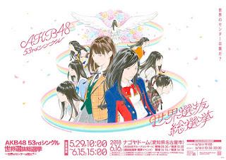 10th AKB48 Sekai Senbatsu Sousenkyo.jpg