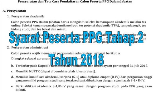 Syarat Peserta PPG Tahap 2 Tahun 2018