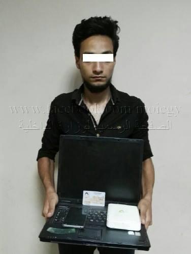 عاجل: القبض على شاومينج بيغشش ثانوية عامه