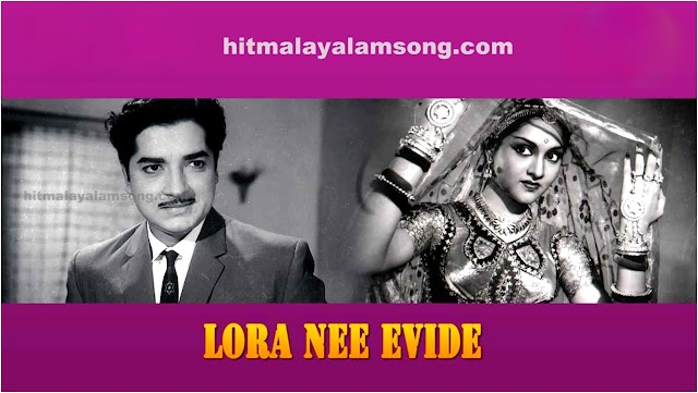Bhraanthaalayam ithu -Lora Nee Evide Malayalam Movie Song Lyrics