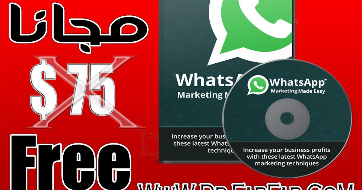 تحميل برنامج whatsapp sender pro مجانا