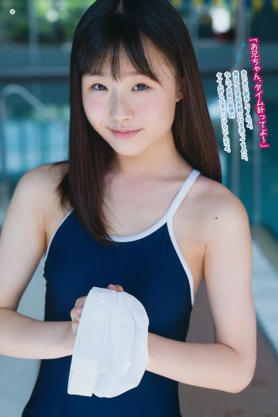 Ami Niikura 新倉愛海, Young Gangan 2019 No.15 (ヤングガンガン 2019年15号)