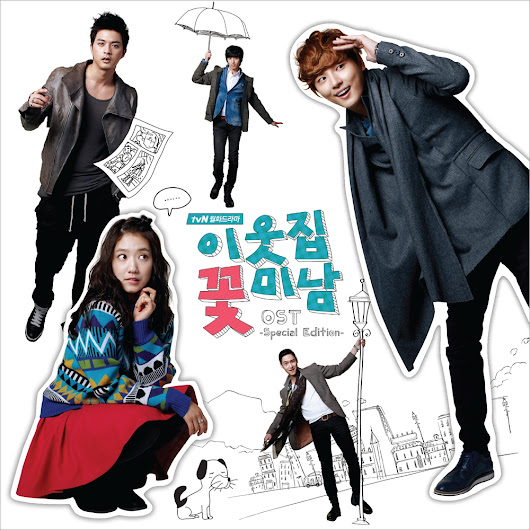 Ost dating agency cyrano chance mp3