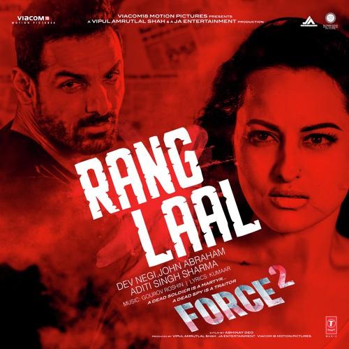 Rang Laal