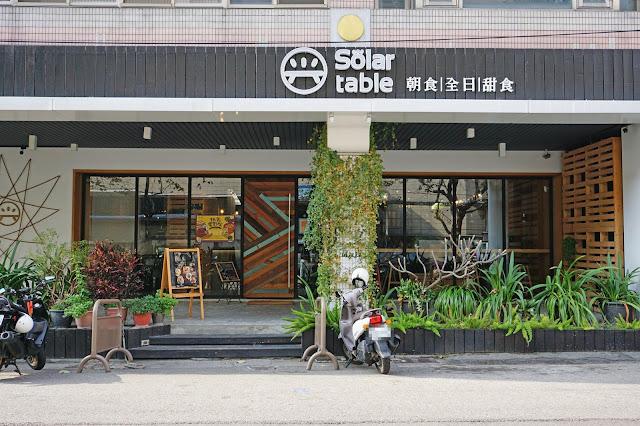 12474104 930972406956005 7175430288775694080 o - 日式料理|Solar Table 於光