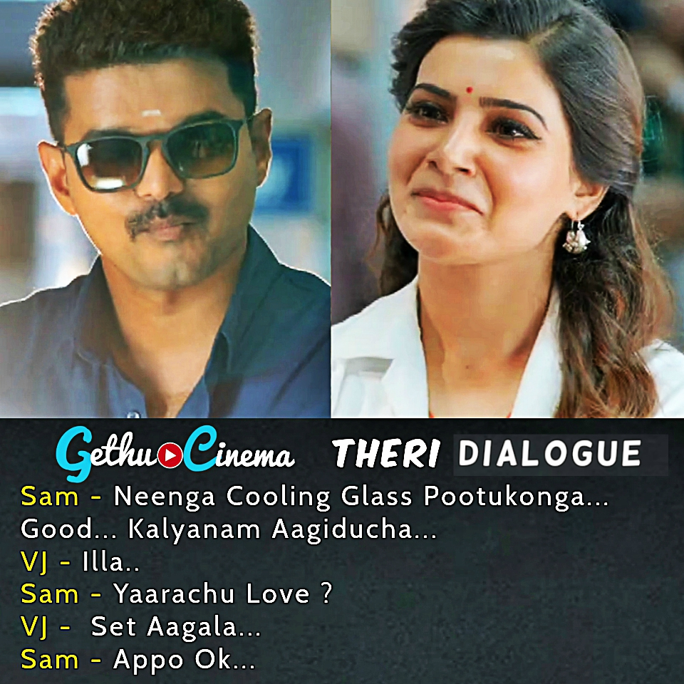 Vijay Birthday Special Theri Images With Dialogue Gallery
