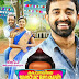 Download-malayalam-movie-Kattappanayile-Rithwik-Roshan-2017-DVDRip-700Mb