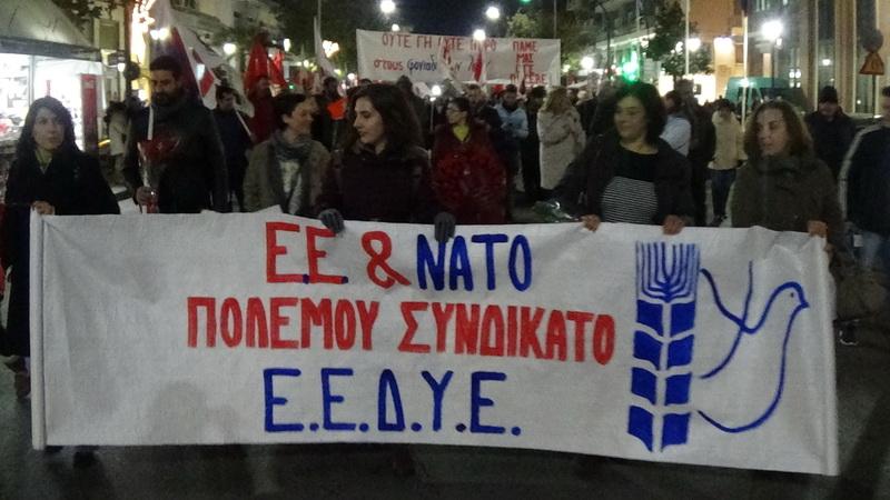 Μαχητική διαδήλωση για το Πολυτεχνείο στην Αλεξανδρούπολη
