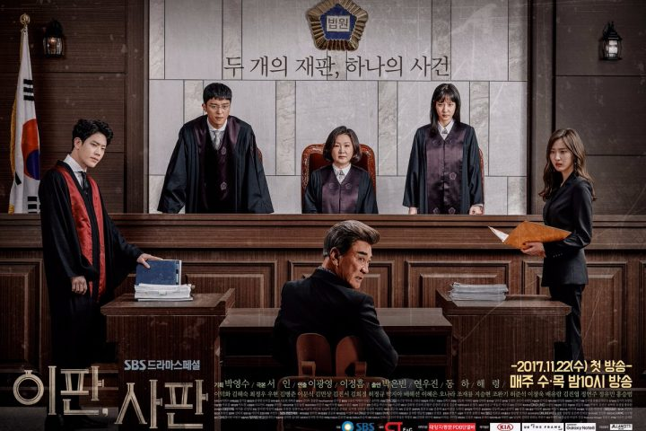 Download Drama Korea Nothing to Lose Sub Indo Batch