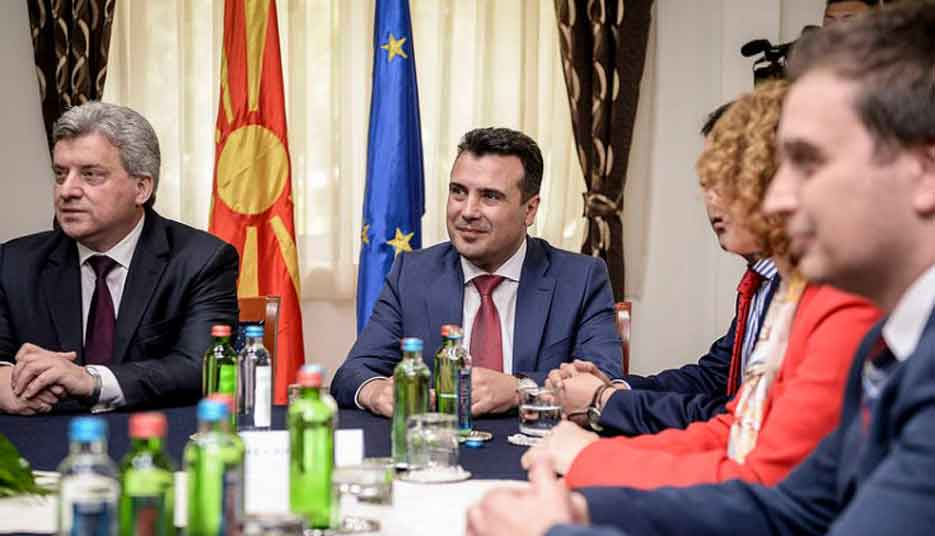 Leaders' meeting ends: Zaev confirms The Republic of Ilinden Macedonia is the new name proposal