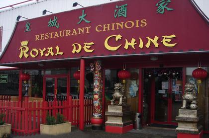 Restauration Rapide Quartier Chinois