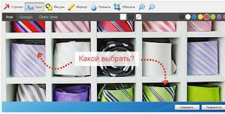 Яндекс.Диск - создать скриншот