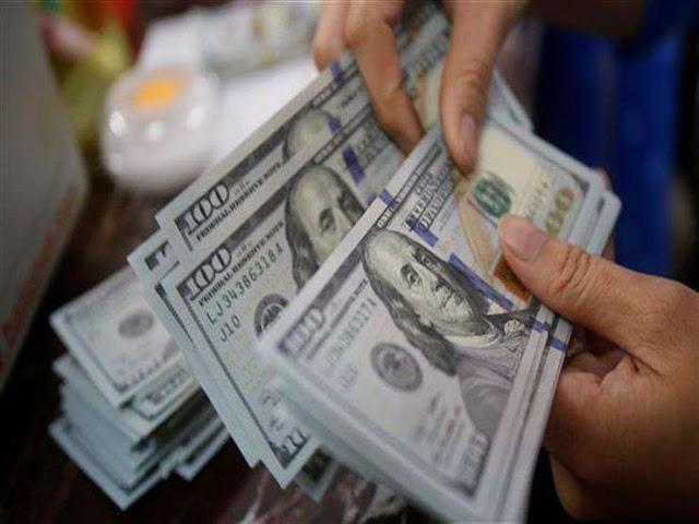 شهادت البنك الاهلى - أسعار فائدة البنوك - عائد شهادات البنك الأهلى - شهادات أستثمار البنك الأهلى - أعلى عائد شهادات