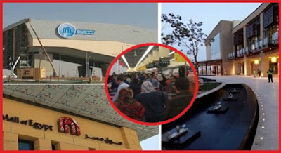 كارثة.. شاهد ماذا حدث في مول مصر بعد ايام قليلة من افتتاحه